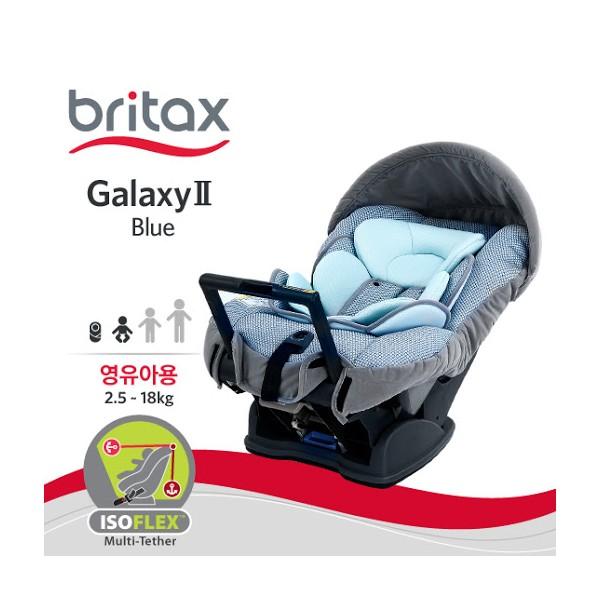 브라이택스 갤럭시2(isofix)